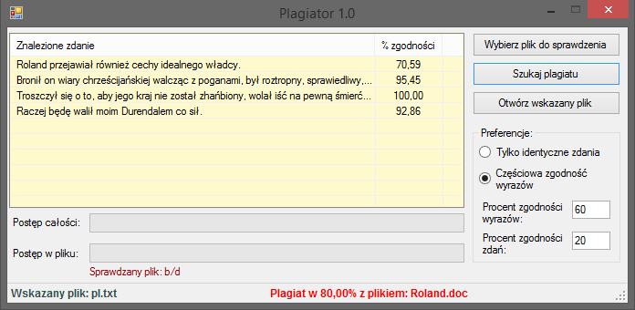 Plagiator - main screen